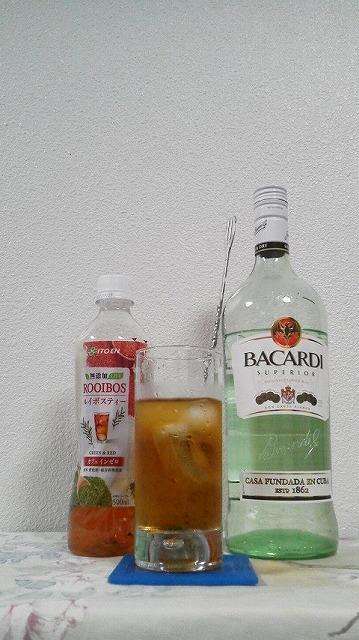 f:id:hito-game-cocktail:20200226085351j:plain