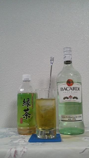 f:id:hito-game-cocktail:20200226090128j:plain