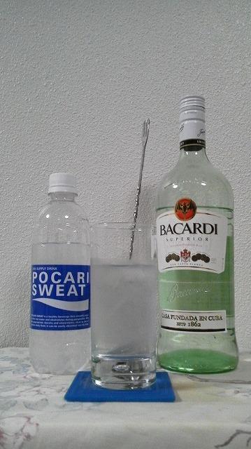 f:id:hito-game-cocktail:20200226090758j:plain