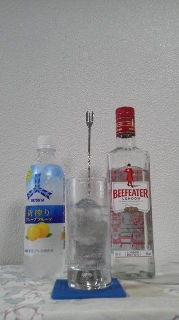f:id:hito-game-cocktail:20200226093117j:plain