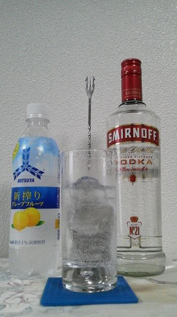 f:id:hito-game-cocktail:20200226093237j:plain