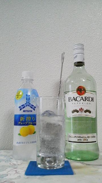 f:id:hito-game-cocktail:20200226093418j:plain