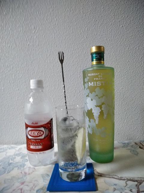 f:id:hito-game-cocktail:20200226094118j:plain