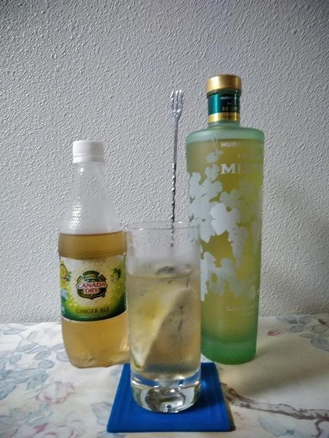 f:id:hito-game-cocktail:20200226094236j:plain
