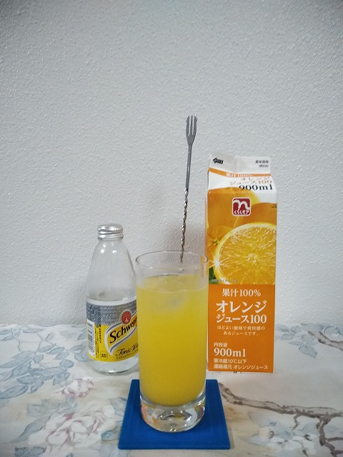 f:id:hito-game-cocktail:20200325133020j:plain