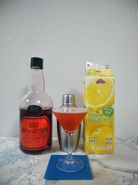 f:id:hito-game-cocktail:20200325133341j:plain