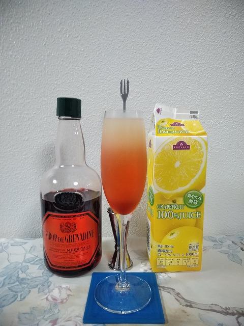 f:id:hito-game-cocktail:20200325133504j:plain