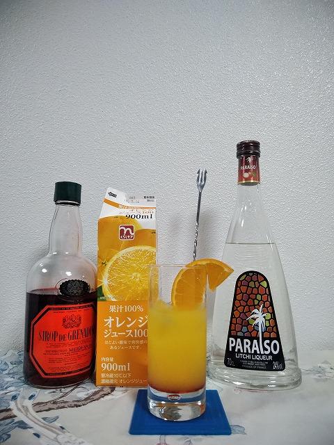 f:id:hito-game-cocktail:20200325133905j:plain