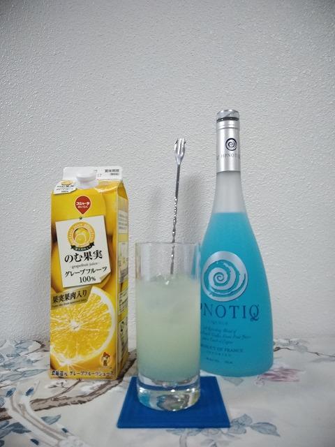 f:id:hito-game-cocktail:20200325134750j:plain