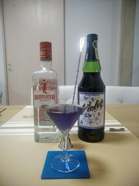 f:id:hito-game-cocktail:20200325135220j:plain