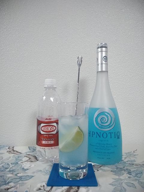 f:id:hito-game-cocktail:20200325142155j:plain