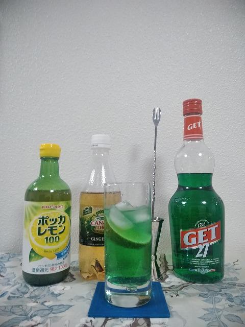 f:id:hito-game-cocktail:20200512093456j:plain