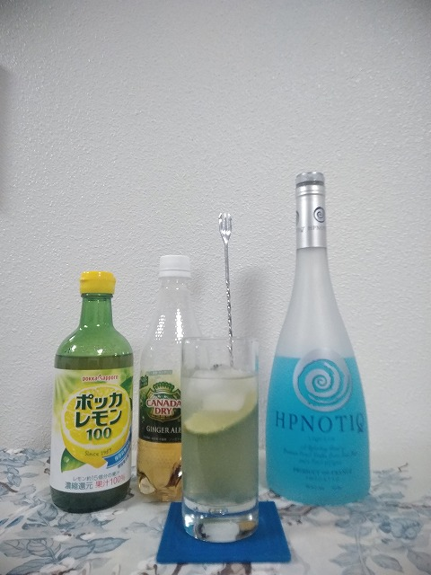 f:id:hito-game-cocktail:20200512093832j:plain