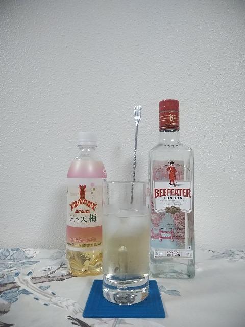 f:id:hito-game-cocktail:20200512095248j:plain