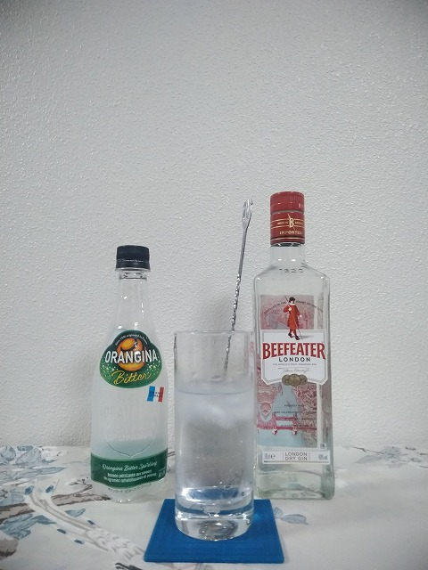 f:id:hito-game-cocktail:20200512095933j:plain