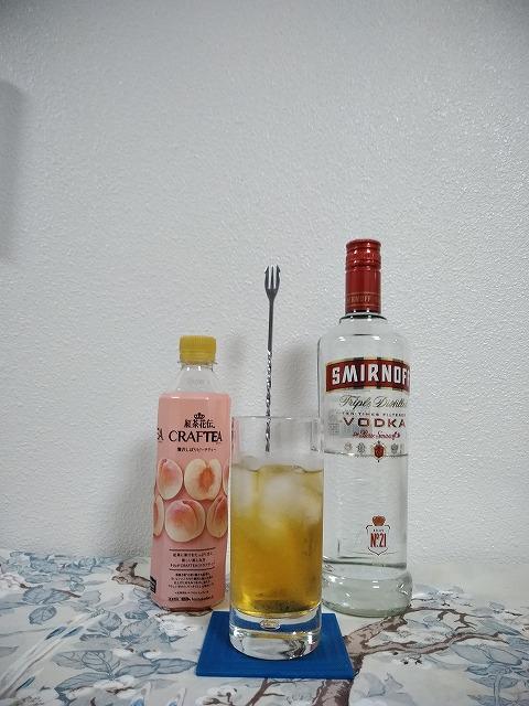 f:id:hito-game-cocktail:20201212210715j:plain