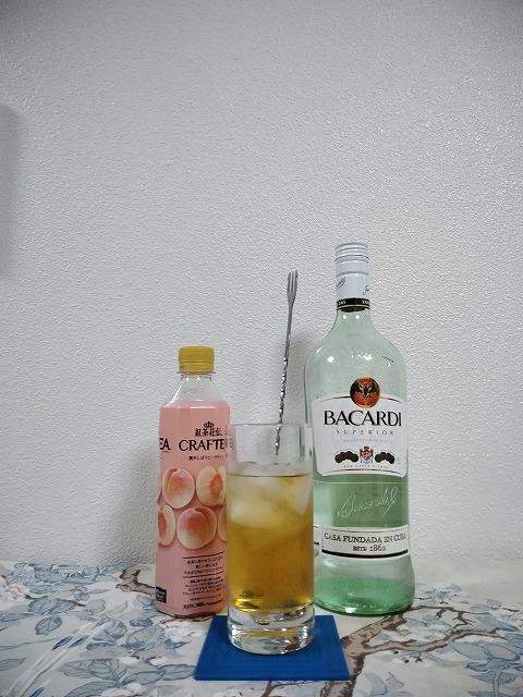 f:id:hito-game-cocktail:20201212210838j:plain