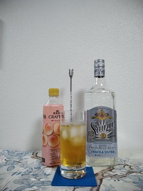 f:id:hito-game-cocktail:20201212210950j:plain
