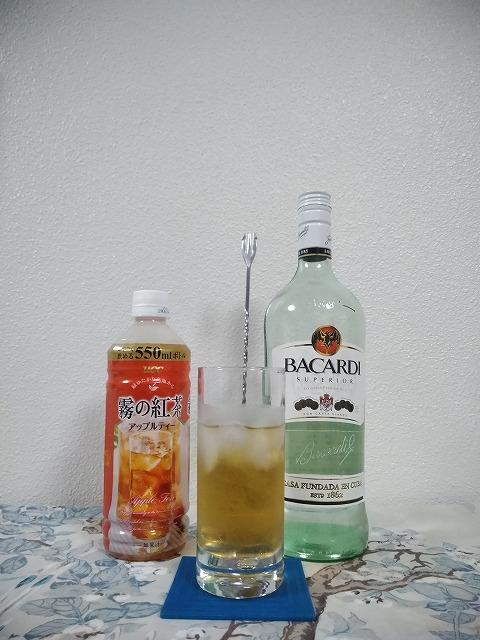f:id:hito-game-cocktail:20201212211835j:plain