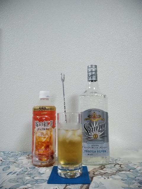 f:id:hito-game-cocktail:20201212211952j:plain