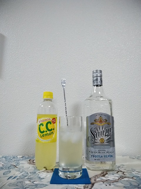 f:id:hito-game-cocktail:20201212212613j:plain