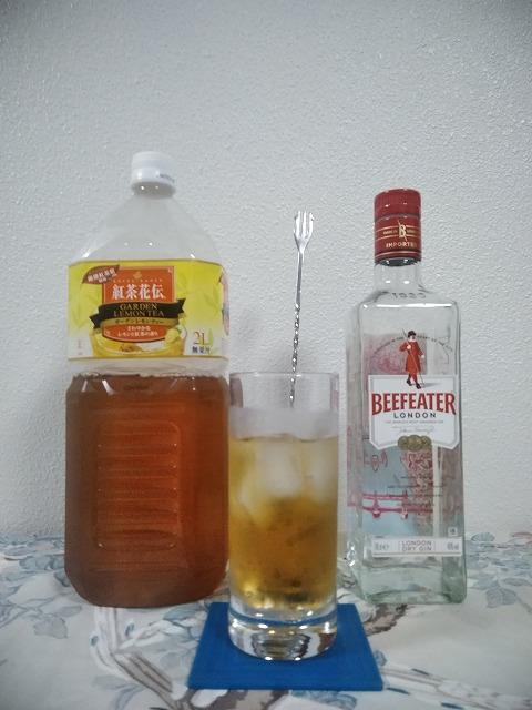 f:id:hito-game-cocktail:20201212213534j:plain