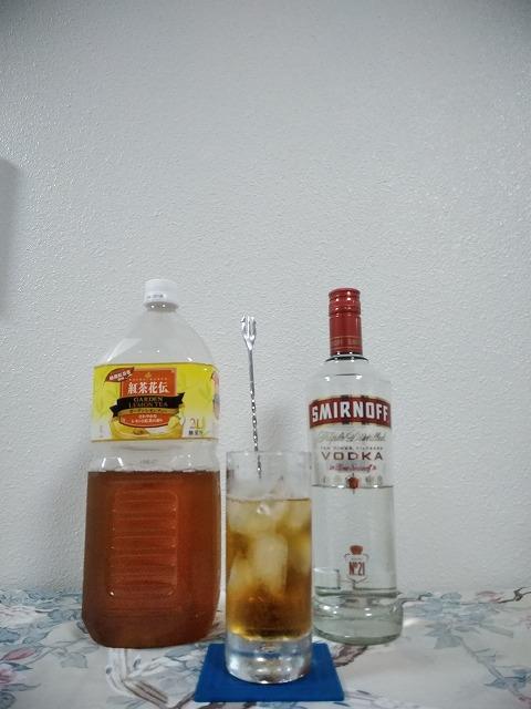 f:id:hito-game-cocktail:20201212213719j:plain