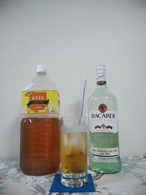 f:id:hito-game-cocktail:20201212214123j:plain