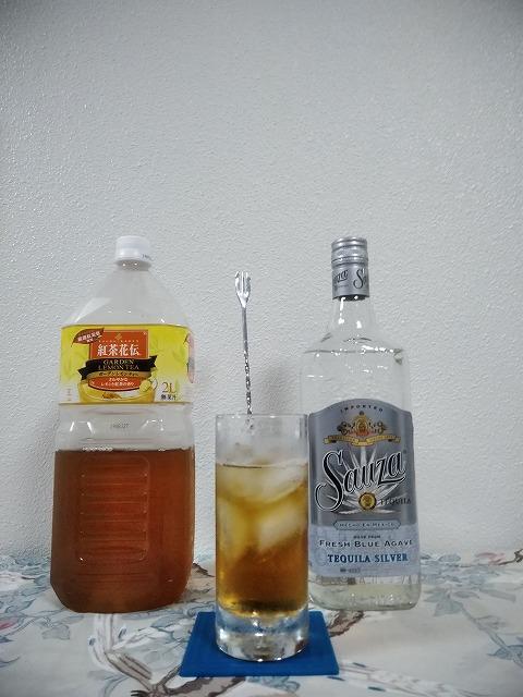 f:id:hito-game-cocktail:20201212214241j:plain