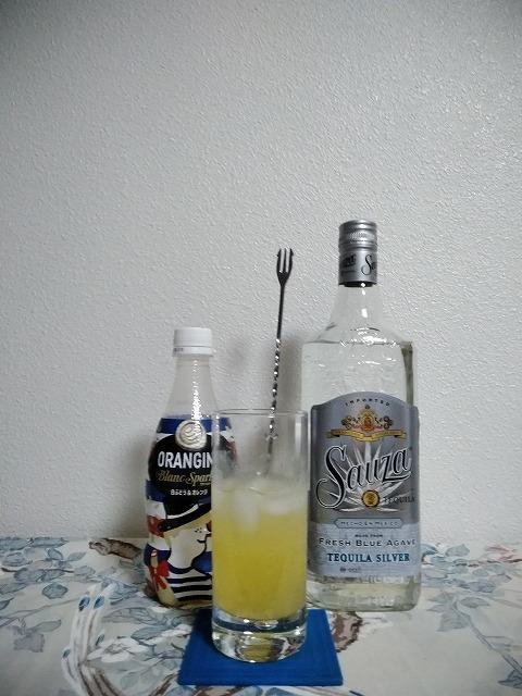 f:id:hito-game-cocktail:20201212215007j:plain