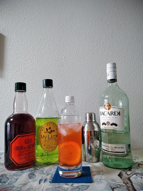 f:id:hito-game-cocktail:20201213094953j:plain