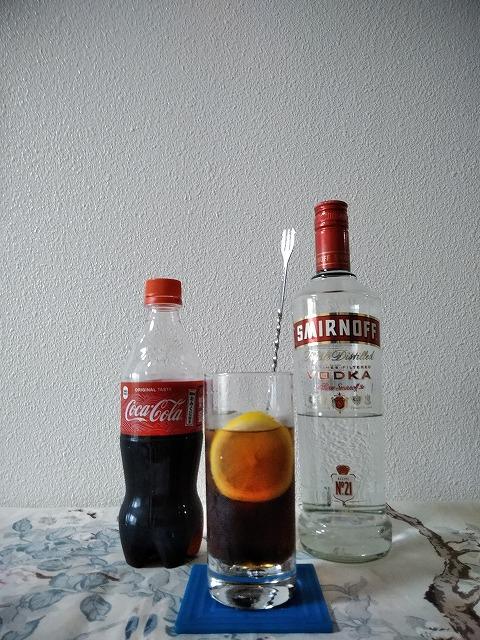 f:id:hito-game-cocktail:20201213095312j:plain