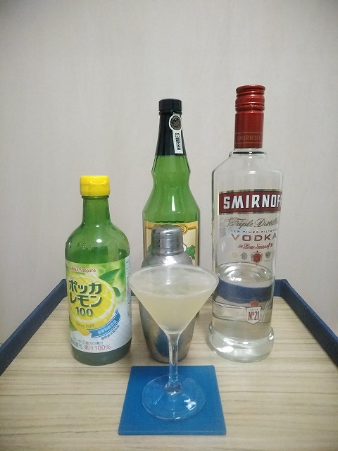 f:id:hito-game-cocktail:20201213100305j:plain