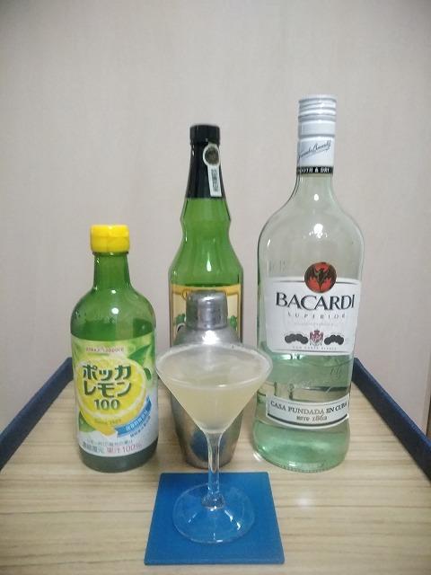 f:id:hito-game-cocktail:20201213100538j:plain