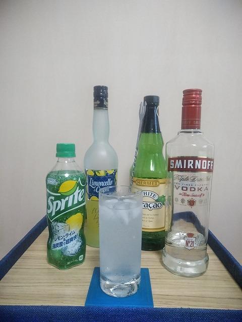 f:id:hito-game-cocktail:20201213100800j:plain