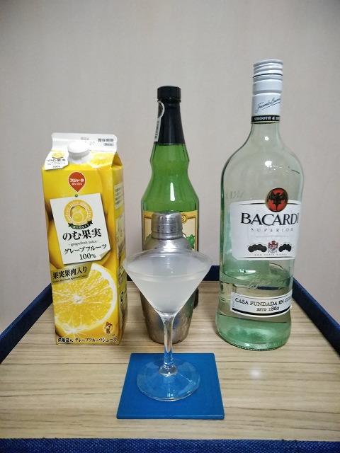 f:id:hito-game-cocktail:20201213101717j:plain