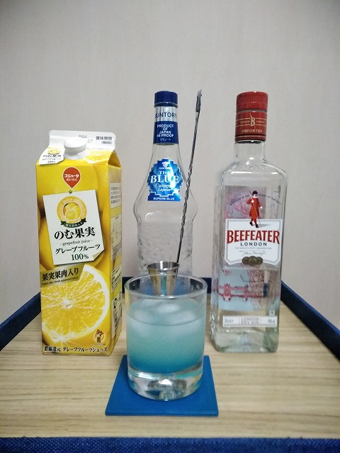 f:id:hito-game-cocktail:20201213102111j:plain