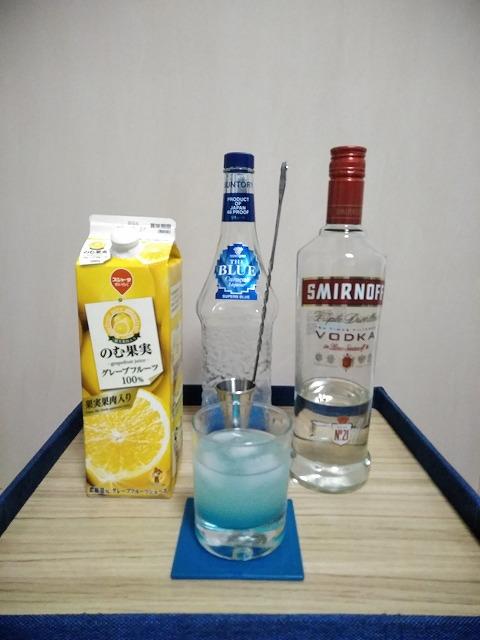 f:id:hito-game-cocktail:20201213102210j:plain