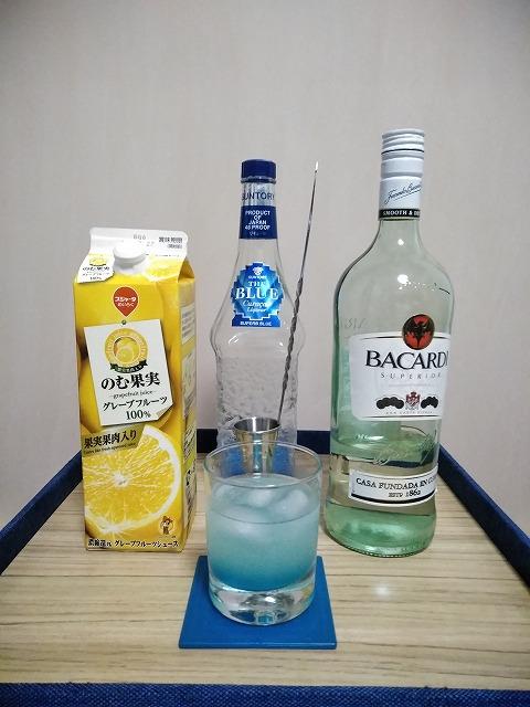 f:id:hito-game-cocktail:20201213102623j:plain