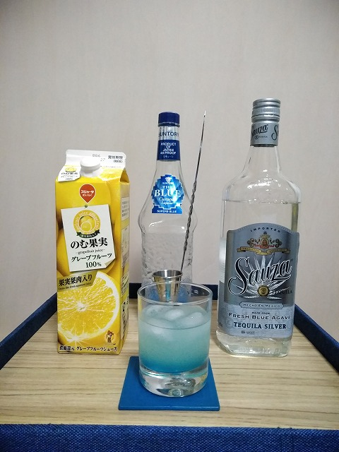 f:id:hito-game-cocktail:20201213102804j:plain