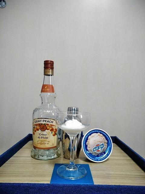 f:id:hito-game-cocktail:20201213103129j:plain