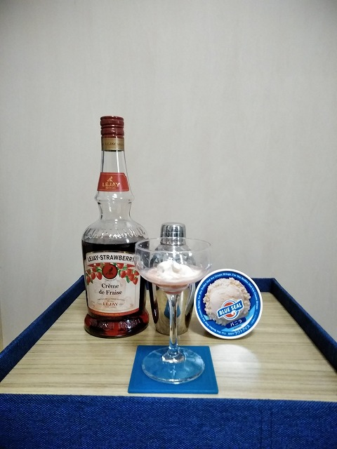 f:id:hito-game-cocktail:20201213103235j:plain