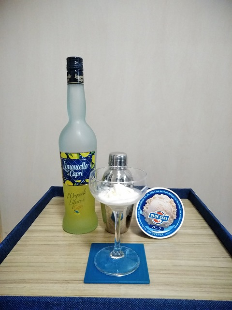f:id:hito-game-cocktail:20201213104121j:plain
