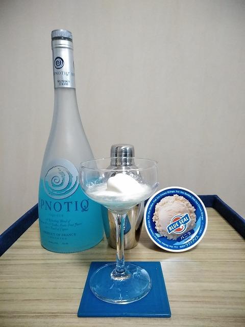 f:id:hito-game-cocktail:20201213104604j:plain