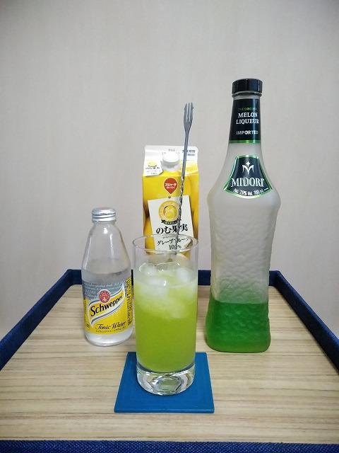 f:id:hito-game-cocktail:20201220212151j:plain
