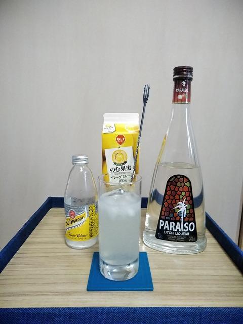 f:id:hito-game-cocktail:20201220212337j:plain
