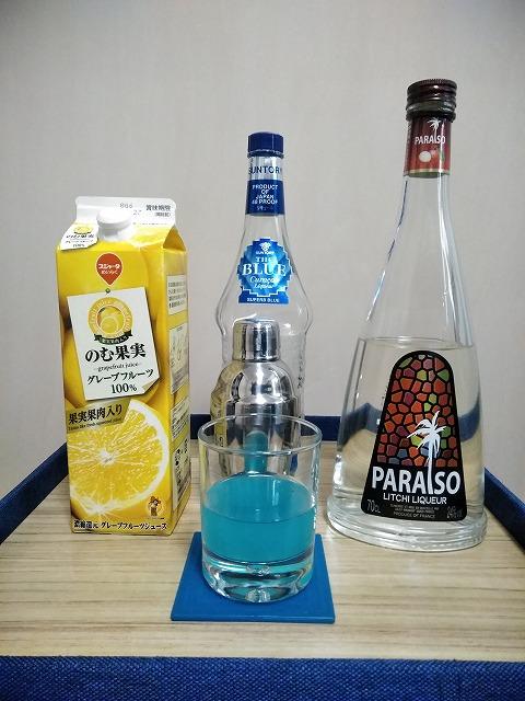 f:id:hito-game-cocktail:20201220212601j:plain