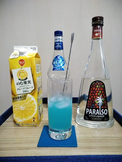 f:id:hito-game-cocktail:20201220212658j:plain