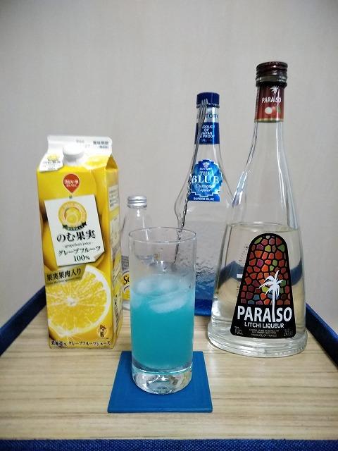 f:id:hito-game-cocktail:20201220213113j:plain