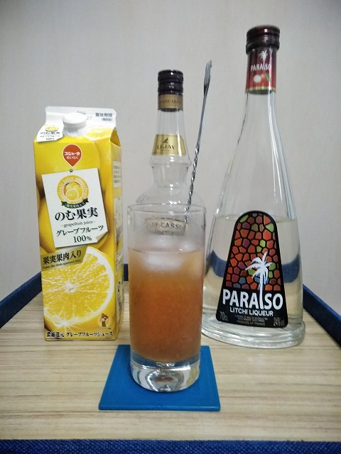 f:id:hito-game-cocktail:20201220213604j:plain